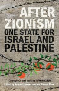 After-Zionism-ceasefire-mag-review