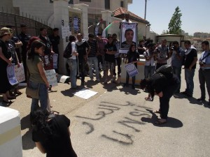 Palestinians shut down UN building in Ramallah to protest inaction over hunger strikers (photo: Asa Winstanley)