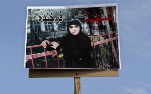 Farkhunda-Protest-Ceasefire-Magazine