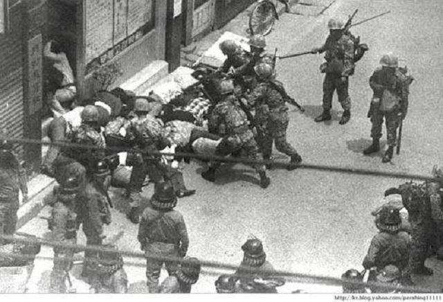 Gwangiu Massacre - Ceasefire Magazine