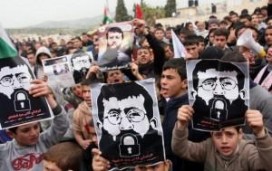 Palestinian demonstration in solidarity with Khader Adnan