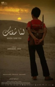 When_I_Saw_You_(film)